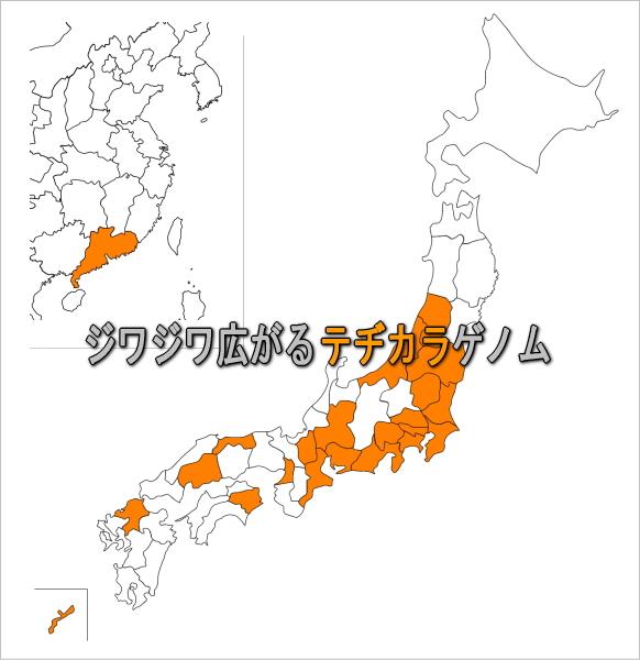 神奈川県から全国へ広がる手力ゲノム