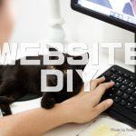 7【バカ丁寧なウェブサイト制作の手引】カスタマイズとウィジェット